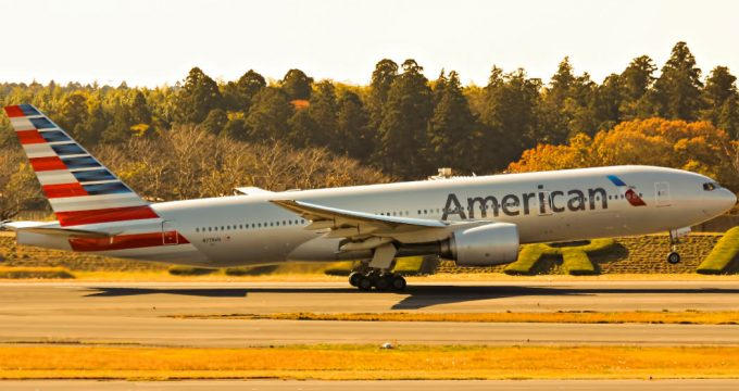 american-airlines-pizza